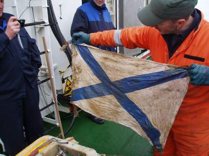 Russian Federation flag recovered from B-159 wreck